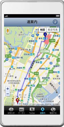 道案内(GPSナビゲーション画面)